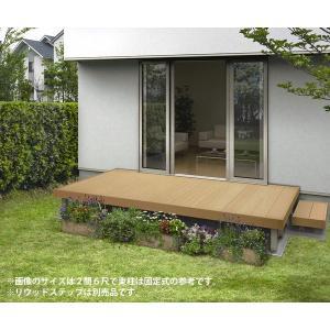 ウッドデッキ 樹脂 人工木 リウッドデッキ200 Tタイプ 2間6尺(3651×1820mm) 基本セット (YKK AP)|yamatojyu-ken