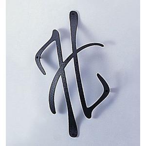 外壁 壁飾り 妻飾り ボウアッシュ タイプ FFA2188 (ニチハ ウォールアクセサリー) yamatojyu-ken