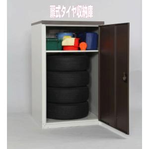 タイヤ収納 物置 屋外 小型 W800 H1320 スチール製 鍵付 本州 送料無料 組立式|yamatojyu-ken