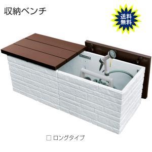 収納ベンチ ベランダ 軽量コンクリート製 送料無料 ステップ 踏み台 屋外専用 組立式|yamatojyu-ken