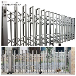 伸縮ゲート レイオス3型 H12 両開き 37-37W(全幅7314mm) (YKK AP アコーディオン門扉)|yamatojyu-ken