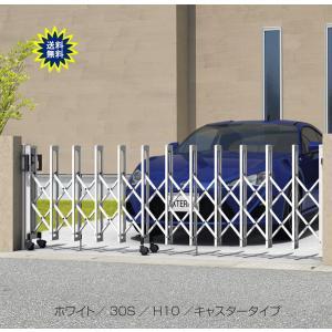 エクモアLA 単体ダブルオープンセット 41S (全幅4172mm) H1210mm (三協立山アルミ カーテンゲート)|yamatojyu-ken
