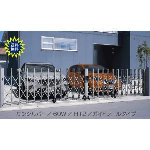 カムフィL キャスタータイプ・片開き 26S (全幅2689mm) H1210mm (三協立山アルミ カーテンゲート)|yamatojyu-ken