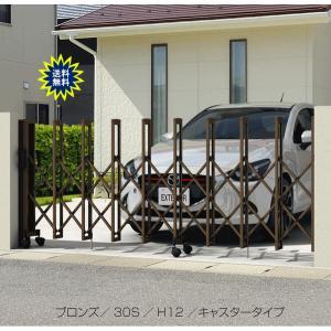 カムフィL キャスタータイプ・両開き 78W (39S+39M) (全幅7805mm) H1210mm (三協立山アルミ カーテンゲート)|yamatojyu-ken