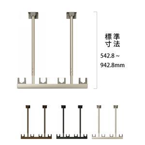 YKK AP テラス屋根用 吊り下げ式 竿掛け物干し 標準(2個セット) BEM-T2 yamatojyu-ken