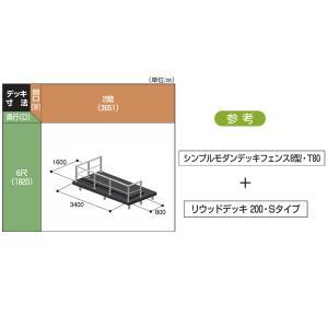 デッキ フェンス セット 樹脂 人工木 リウッドデッキ200 Tタイプ 2間6尺 基本3点セット  ( ルシアスデッキフェンスB01型 T80 + ステップ)|yamatojyu-ken|06