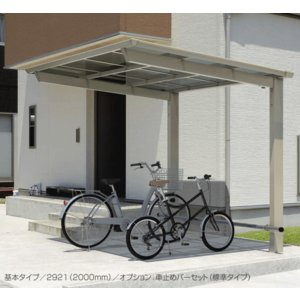 サイクルポート セルフィ ミニタイプ 基本セット 2221 (奥行2201×間口2149mm) H2500 熱線遮断仕様 三協アルミ|yamatojyu-ken