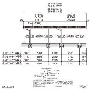 カーポート レイナポート RE グラン たて2連棟セット J54・54-30 (長さ10760×幅3022mm) ハイルーフ H29 熱線遮断仕様 YKK|yamatojyu-ken|05