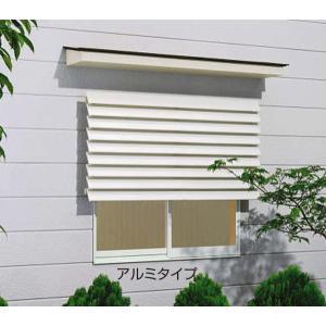 窓の目隠しガラリ ウインバイザー アルミタイプ W920×H340.5 (ELG-0903) yamatojyu-ken