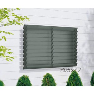 窓の目隠しガラリ ウインバイザー ポリカタイプ W920×H340.5 (ELG-0903-P) yamatojyu-ken