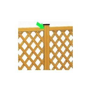 フェンス 樹脂 プラウディ 間仕切り柱 1本 1206用 各型共通 三協アルミ yamatojyu-ken