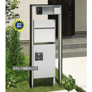 機能門柱・ポール フレムス 1型 組合せE  木調 ポスト・宅配ボックス LED照明付 三協アルミ yamatojyu-ken