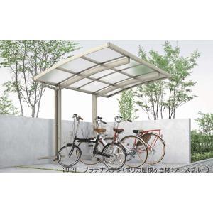 【11/23〜クーポン発行】 サイクルポート 自転車屋根 レイナポートグラン ミニ 基本セット 29-21H(長さ2904×幅2100mm) ハイルーフ YKK AP|yamatojyu-ken
