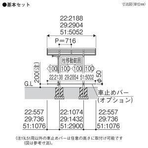 【11/23〜クーポン発行】 サイクルポート 自転車屋根 レイナポートグラン ミニ 基本セット 29-21H(長さ2904×幅2100mm) ハイルーフ YKK AP|yamatojyu-ken|04