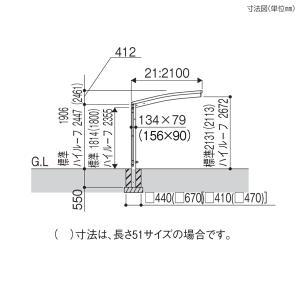 【11/23〜クーポン発行】 サイクルポート 自転車屋根 レイナポートグラン ミニ 基本セット 29-21H(長さ2904×幅2100mm) ハイルーフ YKK AP|yamatojyu-ken|05