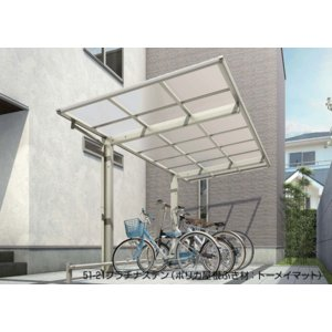 サイクルポート 自転車屋根 エフルージュグラン ミニ 基本セット 51-21(長さ5052×幅2119mm) 標準高・熱線遮断仕様 YKK AP yamatojyu-ken