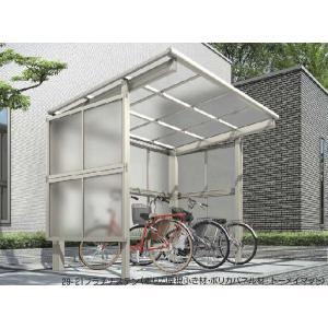 三方囲い サイクルポート サイクルポート エフルージュパークグラン 基本セット 22-21(長さ2188×幅2119mm) 標準高・熱線遮断仕様 YKK AP yamatojyu-ken