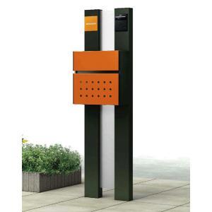 機能門柱・ポール ポストユニット ルシアス BS01型 組合せA ポスト・LED表札灯付  YKK AP  門柱 アプローチポール|yamatojyu-ken