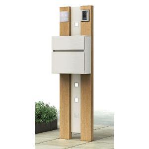 機能門柱・ポール ポストユニット ルシアス BK01型 組合せC ポスト付 演出照明タイプ 木調混合カラー門柱 YKK AP|yamatojyu-ken