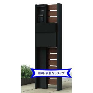 機能門柱・ポール ポストユニット ルシアス BW03型 組合せC ポスト付 YKK AP yamatojyu-ken