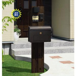 機能門柱・ポール コレット2型 組合せA  表札・ポスト・LED照明付 三協アルミ yamatojyu-ken