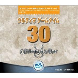 ウルティマ ゲームタイム30 yamatoko