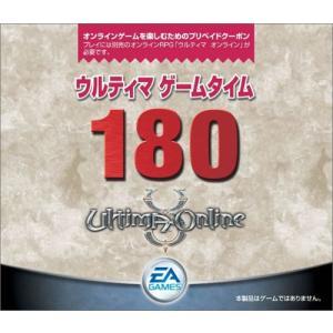 ウルティマ ゲームタイム180 yamatoko