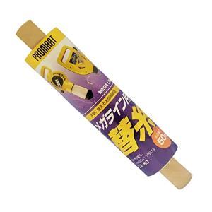 プロマート(PROMART) メガライン用替糸 50m L3-50