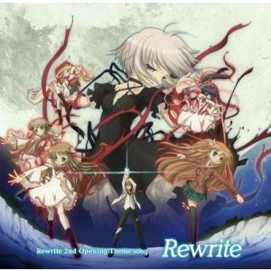 Rewrite 2nd Opening Theme song / Rewrite yamatoko