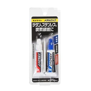 セメダイン 金属用高強度 接着剤 メタルロックP25Gセット AY-123