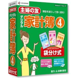 主婦の友デジタル家計簿4 yamatoko