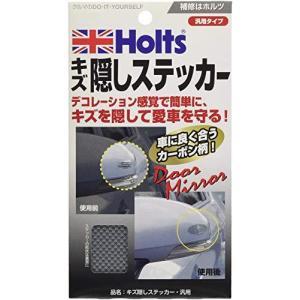 ホルツ キズ隠しステッカー 汎用タイプ Holts MH934|yamatoko