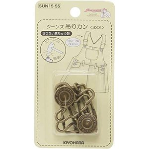 KIYOHARA サンコッコー ジーンズ吊リカン 2組 33mm アンティックゴールド SUN15-55|yamatoko
