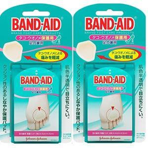 【まとめ買い】BAND-AID(バンドエイド) タコ・ウオノメ保護用 足の裏用 4枚×2個|yamatoko