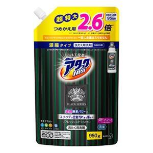 【大容量】アタックNeo 洗濯洗剤 ブラックカラー 液体 詰替用 950g|yamatoko