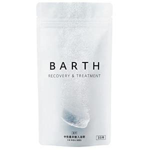 BARTH 【バース】 入浴剤 中性 重炭酸 9錠入り (保湿 ギフト 発汗 無添加)