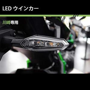 川崎原装専用 高輝度 全LED 防水 高品質 リア ウインカー Z250 ER250C Ninja250 EX250L Ninja300 EX300A|yamatoko