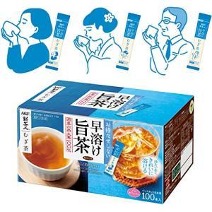 AGF 新茶人 さらっとむぎ茶スティック 100本 【 お茶 スティック 】【 麦茶 粉末 】【 テ...