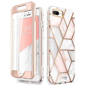 i-BLASON iPhone8 Plusケース / iPhone7 Plusケース マーブル 液晶保護フレーム付き 米軍MIL規格取得 耐衝撃 防塵|yamatoko