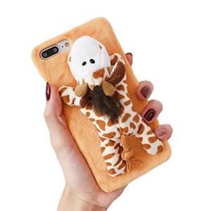 iPhone XR ケース モコモコ 創意可愛い ヒョウ柄 動物 ぬいぐるみ おもしろい 人気 ふわふわ 3Dケース アイフォン XR 携帯カバー (|yamatoko
