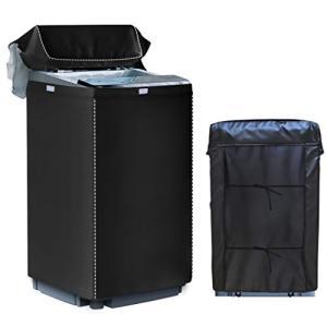 [Mr.You]洗濯機カバー 【デザイン改良】 4面包みデザイン シルバー 防水 防日焼け ブラック【S】4.5-6KGに対応|yamatoko