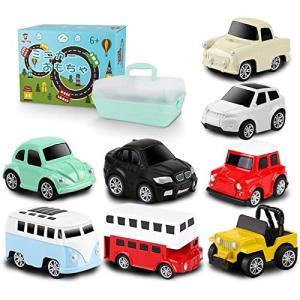 Tagitary ミニカー 知育おもちゃ 8種類 プルバック式 マップ 収納ボックス付き 誕生日プレゼント 子供用おもちゃ 定番玩具 コレクション キ|yamatoko