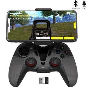PUBG Mobile コントローラー Darkwalker 荒野行動 コントローラー Bluetooth スマホ ゲームコントローラー Androi|yamatoko