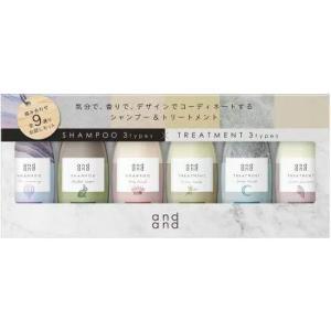 andand(アンドアンド) ミニボトル6個 お試しセット[全9通りの組み合わせを一度で体感] J:ミニボトル6個 お試しセット (シャンプー ・トリ|yamatoko