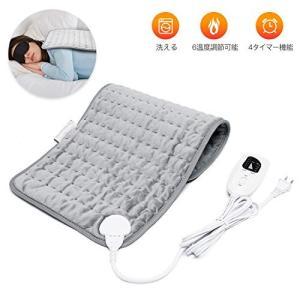 電気マット ホットマット ホットカーペット 電気毛布 ホットパッド 加熱パッド 水洗いOK ひざ掛け 足温器 防寒保温 温度調整可能 タイマー機能付き|yamatoko