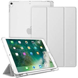 Fintie iPad Air 2019 ケース iPad Air3 10.5インチ ケース/iPad Pro 10.5 2017 ケース バックカバ|yamatoko