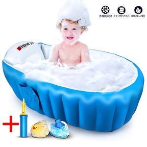 ベビーバス 折りたたみ 新生児~3歳頃まで 赤ちゃんお風呂 ふかふか ベビーバスタブ 空気入れポンプ付き|yamatoko