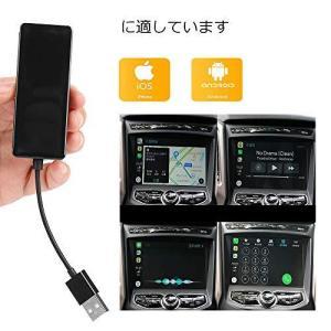 AndroidナビゲーションカープレイドングルモジュールApple Android USBケーブルSiri音声制御およびタッチスクリーンAndroid|yamatoko