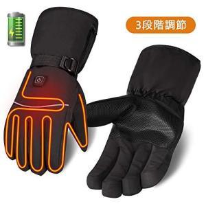 電熱グローブ 電池式 電熱手袋 3段階調節防寒手袋 防寒グローブ オートバイグローブ バイク ホットグローブ スキー用グローブ電熱 釣り手袋 バイクや|yamatoko