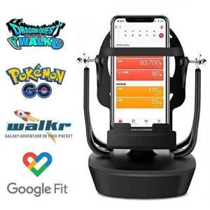 【2020年最新型】GO TO ウォーク スマホ自動歩数カウンター 1時間あたり5000〜8000歩 回転スイング ポケモンgo ドラクエウォーク 歩|yamatoko